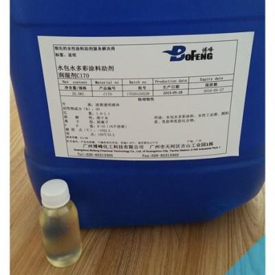 水性涂料润湿剂 C-170 阴离子表面活性剂 润湿剂