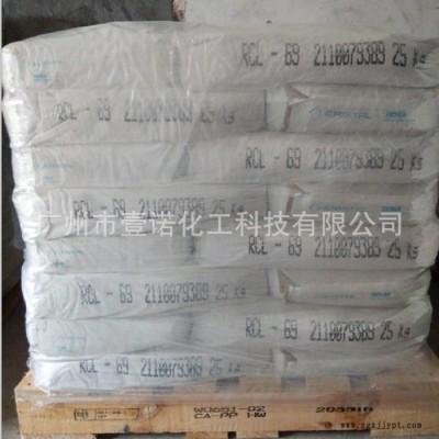 钛白粉834 科美基钛白粉R834 进口钛白粉颜料 油墨橡胶钛白粉 澳洲特诺钛白粉CR-834