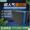 防火橡塑板 耐酸碱隔热橡塑保温板 b1级阻燃隔热橡塑海绵板