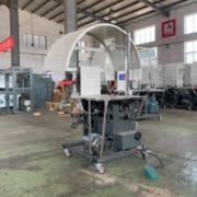 沧州凯歌包装机械有限责任公司
