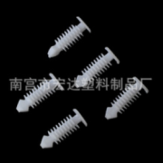 南宫市宏达塑料制品厂