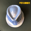 批发塑料PVC帽托帽撑礼帽平顶棒球帽托 前进鸭舌帽托100起售