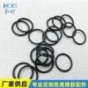 厂家供应 线径2.0MM-2.5MM硅胶圈 日常用品密封