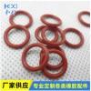线径3.0MM-3.5MM硅胶圈 丁青橡胶O型圈 耐油密封圈 硅胶圈