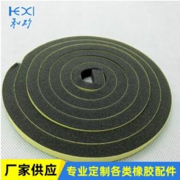 厂家供应 吸音棉 隔音棉橡塑棉吸音汽车隔音棉水管棉
