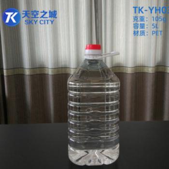 加厚5L方形PET食用油瓶 汽车尾气瓶 10斤尿素桶 色拉油瓶 洗洁精