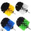 电钻刷 塑料丝电钻球头刷马桶管道清洁 电钻球头刷