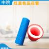 红色蓝色压花管 EPE地暖压花管不锈钢管套 珍珠棉分水器保温管