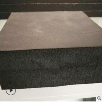 厂家供应 b1保温橡塑板 空调隔热板级橡塑海绵板橡塑海绵建筑材料