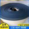 运亨厂家批发 橡塑不干胶板 不干胶自粘橡塑海绵板