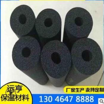 厂家生产黑色彩色橡塑海绵管 nbr发泡高密度橡塑管 空调保温管