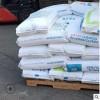 现货PP塑胶粒子高刚性高抗冲PP韩国湖南H1500食品级PP原料高强度