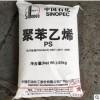 HIPS中石化广州GH-660新料耐冲击机械零件玩具家电外壳塑胶原料