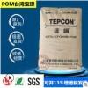 POM台湾宝理M270高流动注塑级易成型耐磨拉链赛钢聚甲醛塑胶原料