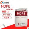 HDPE韩国LGME9180窄分子量分布高密度低压聚乙烯高韧性耐开裂pe料