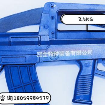 橡胶训练模拟器材95式可卸模型95-1/短突/95B/03/81/56/92塑钢