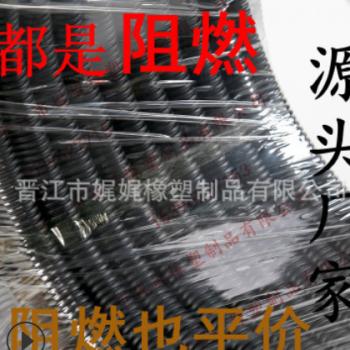 全新料阻燃V0 V1 V2波纹管电线保护管电力管PP PE软管 AD54.5 50