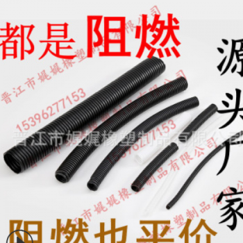 全新料黑色PE波纹管 塑料波纹管 阻燃波纹管 PP波纹管穿线管