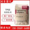 TPEE/美国杜邦 55D 耐高温 高强度 标准级 耐老化 抗化学性 耐磨