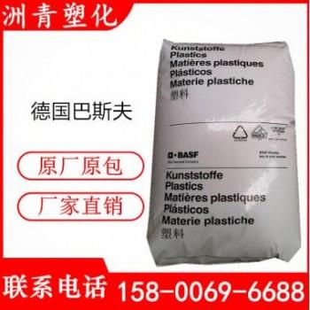 PPSU/德国巴斯夫/P3010 MR 耐酸 耐碱 食品医疗级 耐温198 防火V0