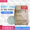 厂家批发 杜邦PA66 塑胶原料 ST801 增韧 高抗冲 耐寒PA66 塑料