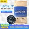 LCP/日本宝理原料/E130I 增强 阻燃 高流动 高耐温 电子电器 塑料