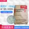 东莞供应PA66/美国杜邦/408HS热稳定 耐高温 高抗冲塑胶原料