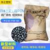 塑胶原料/日本三菱POM/F20-54工业机械零件pom塑料耐高温工厂供应