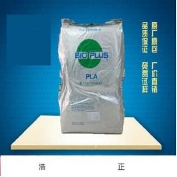 全降解塑料 PLA 美国NatureWorks 2002D东莞厂家供应