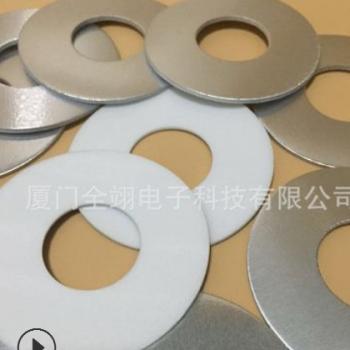 铝箔封口垫片 电磁感应密封垫 防漏铝箔纸卡垫片