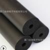 厂家直销nbr发泡管 磨面防滑nbr橡塑管壳 NBR发泡海绵管加工定制