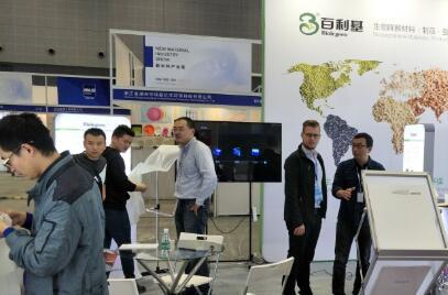 2021中国(上海)国际可降解塑料展览会