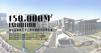 2021亚洲南京橡塑展展位遭哄抢 很多企业破格参展