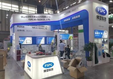 2020中国国际塑料展将于11月3日在南京举行