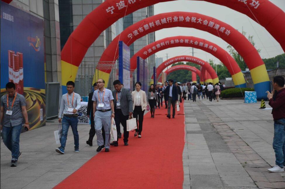 宁波国际塑料机械工业展览会NBPLAS