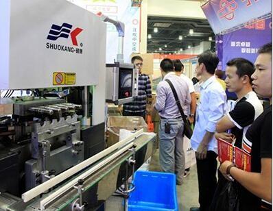 台州国际塑料交易展览会China Pec