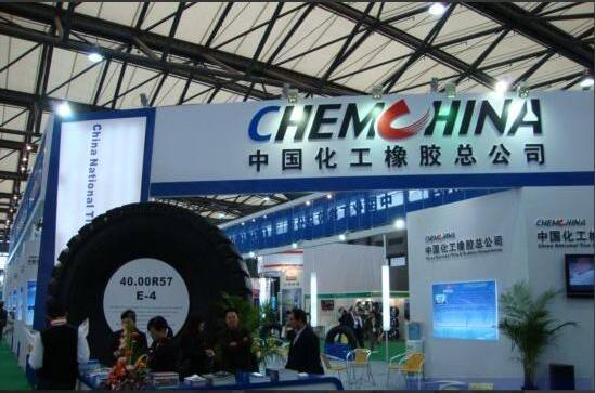 中国西部国际化工展览会