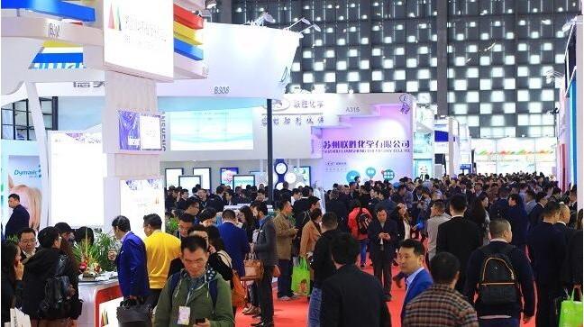 中国国际染料工业展览会China Interdye