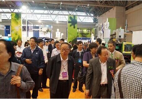 2021年第15届中国重庆橡塑工业展览会