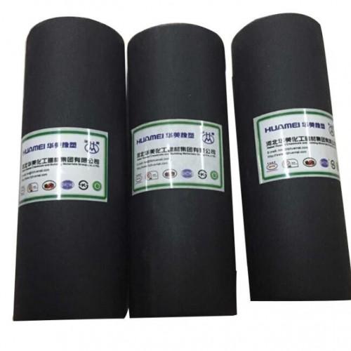 华美b1级空调橡塑保温管