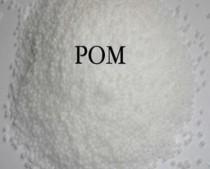 抗蠕变 POM塑胶原料