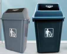 摇盖垃圾桶 回收桶 果皮箱