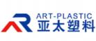亚太塑料ArtPlastic