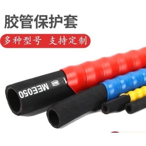 胶管螺旋保护套 PP电缆螺旋缠绕套管