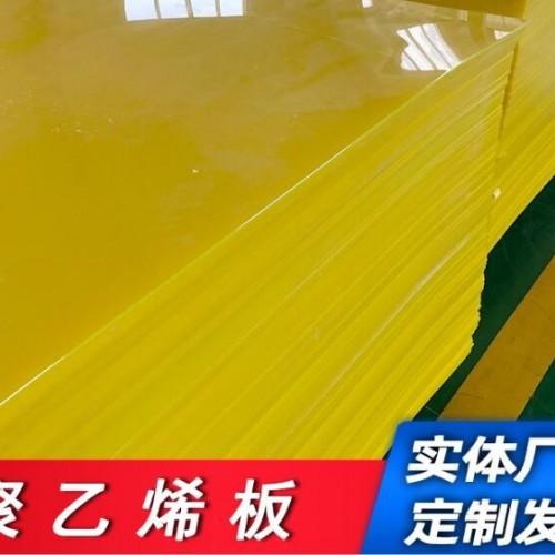 超高分子量聚乙烯衬板 UPE料仓煤仓内衬板