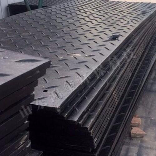 高分子聚乙烯防滑路基板 工地泥泞路面铺路板