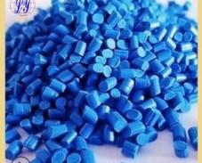 天兰母料厂生产塑胶专用蓝色母粒生产厂家定制加工PET深蓝色母粒