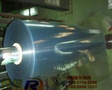 PVC薄片/PET片材/PCpp/0.3/0.4/0.5/0.8/1.0/1.2/1.5/2M/磨砂半透