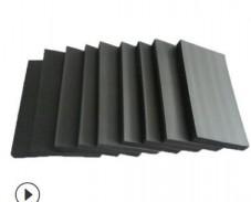 空调保温材料泡棉 橡塑发泡 尺寸定制 PE空调保温棉