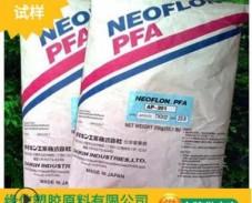 耐磨 , 耐高温 PFA/日本杜邦/MP102(粉)可溶性聚四氟乙烯